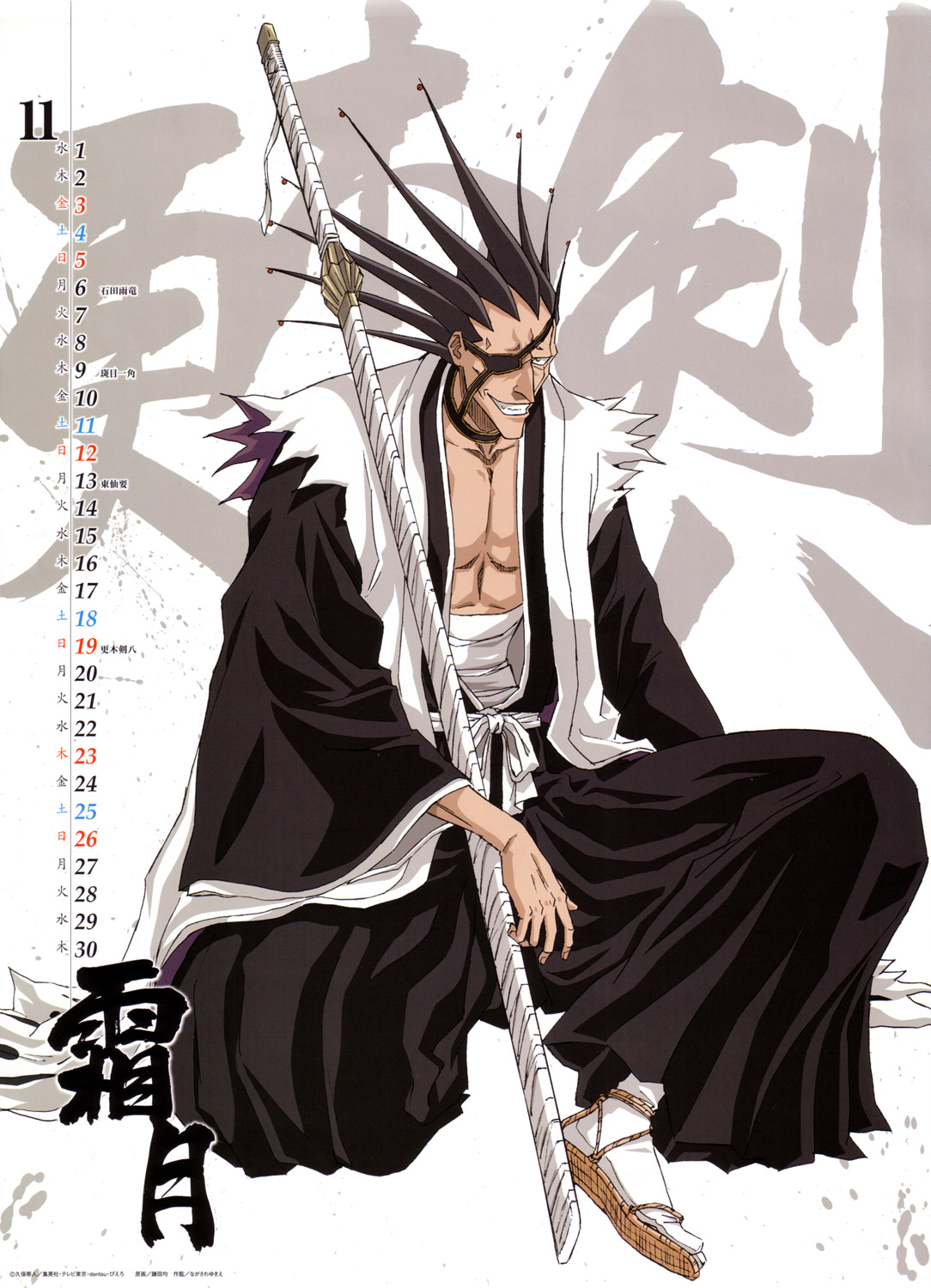 How To Weave Japanese Waraji Sandals For Bleach Cosplay